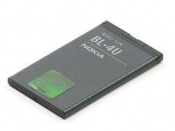 Battery NOKIA BL-4U 3120 Classic 6600 Slide 8800 Arte 8800 Sapphire Arte E66 Genuine New