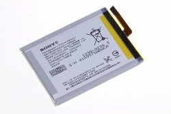 Oryginalna Bateria SONY Xperia E5 XA LIS1618ERPC 2300mAh